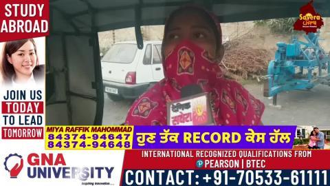 Khanna 'ਚ ਔਰਤ ਨੇ ਪੈਦਾ ਕੀਤੀ ਮਿਸਾਲ, E-Rickshaw ਚਲਾ ਘਰ ਦਾ ਕਰ ਰਹੀ ਗੁਜ਼ਾਰਾ