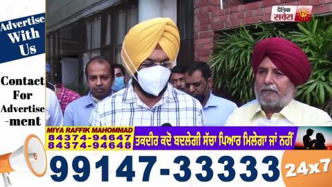 किसानों को मिलने Chandigarh पहुंचे Punjab के Reliance Petrol Pump Dealers