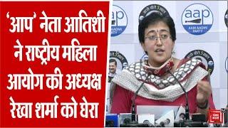 'आप' ने की रेखा शर्मा को राष्ट्रीय महिला आयोग के अध्यक्ष पद से हटाने की मांग