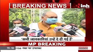 Chhattisgarh News || Governor Anusuiya Uikey से मिलकर लौटे Ravindra Choubey, मीडिया से की बातचीत