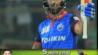 IPL 2020 : पूरन की पारी धवन पर भारी, पंजाब ने दिल्ली को हराकर कायम रखीं उम्मीदें