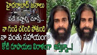 Pawan Kalyan Donates 1 Crore to Telangana CM Chief Relief Fund   Jansena Party   Hyderabad Floods