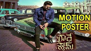 Radhe Shyam Motion Poster | #RadheShyam | Prabhas Radhe Shyam New Look | Pooja Hegde | Top Telugu TV