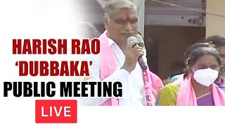 Harish Rao Public Meeting LIVE   Dubbaka TRS Party Road Show LIVE   Solipeta Sujatha   Top Telugu TV