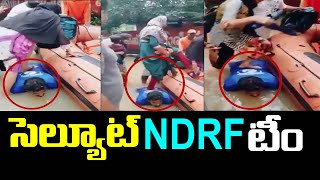 సెల్యూట్ NDRF టీం.. | Hyderabad Police Saves Flood victims | Hyderabad Rains and Floods |TopTeluguTV