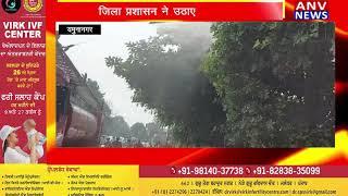 Yamuna Nagar : यमुनानगर बना देश का नंबर वन प्रदूषित शहर ! ANV NEWS HARYANA !