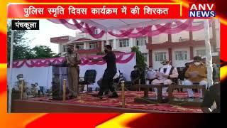 Panchkula :  पंचकूला पहुंचे मुख्यमंत्री मनोहर लाल ! ANV NEWS Panchkula !