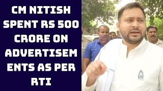 Bihar Polls: CM Nitish Spent Rs 500 Crore On Advertisements As Per RTI, Alleges Tejashwi