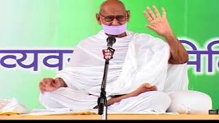 आचार्य श्री महाप्रज्ञ जी | अमृतवाणी | Acharya Shree Mahapragya | Amrit Vani | Date:- 03/10/20