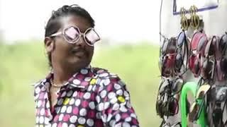 অন্ধ ভক্তৰ চশমা || Bhakt Ka Sashma ||