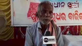 ବାଲେଶ୍ଵର ଉପନିର୍ବାଚନ ର ସ୍ଵାଧୀନ ପ୍ରାର୍ଥୀ ବେଣୁଧର ବାରିକ |Meet Benudhar Barik of Balasore By Election