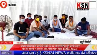 कोरबा जिला युवा कांग्रेस ने CSEB प्रबंधन के खिलाफ शुरू की भूख हड़ताल....