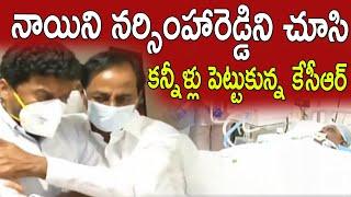 కన్నీళ్లు పెట్టుకున్న కేసీఆర్..CM KCR Visits Nayini Narsimha Reddy at Apollo hospital   Telangana
