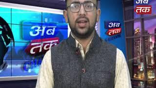 Abtak News 21-10-2020 | Abtak Media