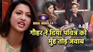 Bigg Boss 14: Gauhar Khan Ne Pavitra Ke Gali Ko Lekar Kya Kaha?   Gauhar Ka Muh Tod Jawab