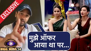 Bigg Boss 14: Rohit Roy Exclusive Reaction On The Show | BB 14 Interview