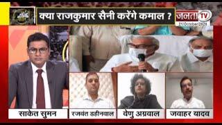 Political Panchayat: नाक की लड़ाई बनी हॉट-सीट 'बरोदा', क्या गठबंधन की चाहत होगी पूरी...?