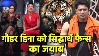 Bigg Boss 14: Sidharth Shukla Fans Ne Diya Hina Aur Gauhar Ko Jawab, Sabse Bada Trend