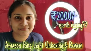 ₹2000 Amazon Ring Light unboxing & Review / Nidhi Katiyar