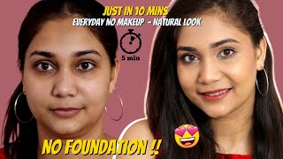 """""""No Makeup"""" Makeup Look - Without Foundation for Zoom Calls, Online Meetings/College / Nidhi Katiyar"""