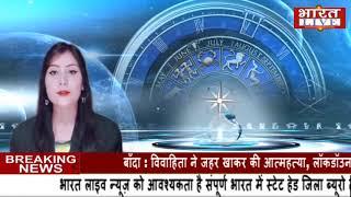 भारत लाइव न्यूज़ रायसेन