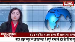 भारत लाइव न्यूज़ पुलवामा