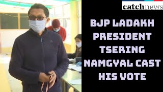 6th LAHDC-Leh Polls 2020: BJP Ladakh President Tsering Namgyal Cast His Vote | Catch News
