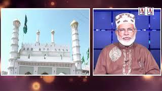Jashne e Yumul Fatha Hazrat Sufi Sarmasth Rh Ki Tareeq