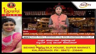 SSVTV NEWS 8PM 21-10-2020