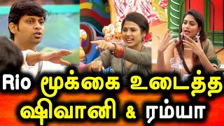BIGG BOSS TAMIL 4|22nd October 2020|PROMO 1|DAY 18|BIGG BOSS 4 TAMIL LIVE|Shivani Got Angry With Rio