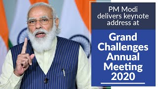 PM Modi delivers keynote address at Grand Challenges Annual Meeting 2020 | PMO