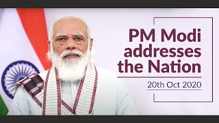 PM Modi addresses the Nation | 20th Oct 2020  | PMO