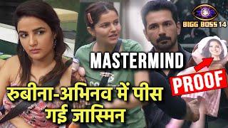 Bigg Boss 14: Rubina Aur Abhinav Nikle Mastermind, Jasmin Ko Karenge Captaincy Task Se Bahar
