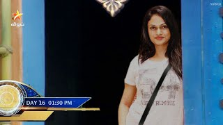 அடுத்த வைல்டு கார்டா எண்ட்ரியாகும் சுசித்ரா! | Suchitra will enter as a wild card entry