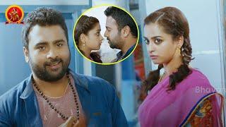 Nara Rohith Teases Nanditha Raj | Savithiri Movie Scenes | Nara Rohith | Nanditha Raj