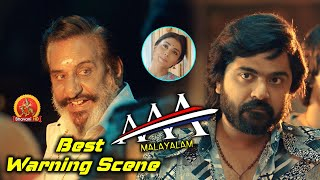 Simbu Best Warning Scene | AAA Malayalam Movie Scenes | Tamannaah