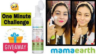 * New Launch * Mamaearth Micellar Water Foaming Makeup Remover Review | JSuper Kaur