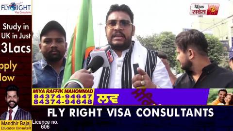 दलितों के हक़ के लिए BJP का Jalandhar से Chandigarh तक हल्ला बोल