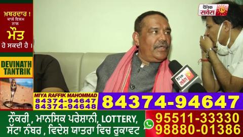 Exclusive Interview: हिरासत के बाद Vijay Sampla बोले, Punjab Govt. दबा रही है दलितों की आवाज़
