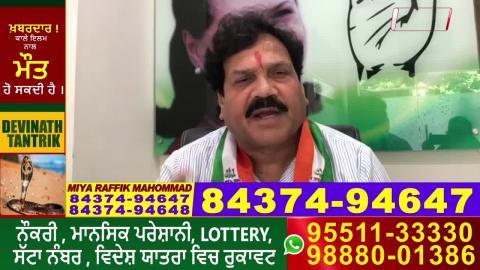 Raj Kumar Verka ने उठाए सवाल, दलितों के साध धक्का करने वाल