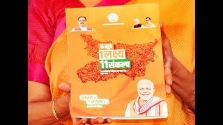 Bihar elections 2020: Opposition reacts to BJP's 'free Covid vaccine' clause in manifesto