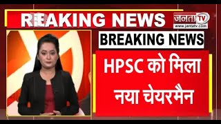 HPSC के नए चेयरमैन बनाए आलोक वर्मा, जल्द संभालेंगे कार्यभार