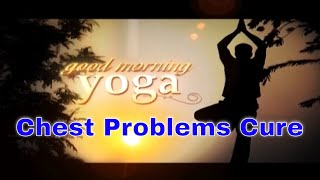 Yoga to cure chest problem Hasta Utthanasana Gaytri Mantra Breathing exercise हस्त-उत्थानासन