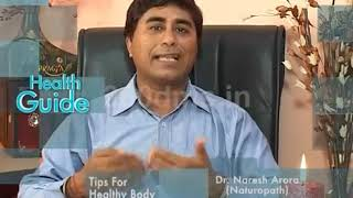 How to increase alkalinity in the body and reduce acidity tips by naturopath Dr Naresh Arora