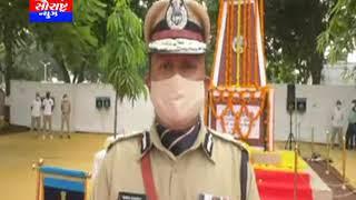 રાજકોટ પોલીસ દ્વારા પોલીસ સ્મૃતિ દિવસની ઉજવણી