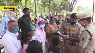 बिलासपुर में शहीद पुलिस जवानों को किया गया याद cglivenews