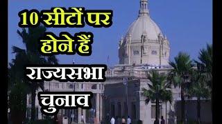 Lucknow News |  10 सीटों पर होने हैं राज्यसभा चुनाव, सपा के रामगोपाल यादव ने दाखिल किया नामांकन