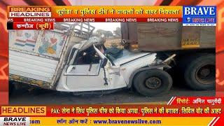 आगरा-एक्सप्रेस वे पर ट्रक में तेज रफ्तार पिकअप ने मारी जोरदार टक्कर, एक की मौत, 13 गंभीर रूप से घायल