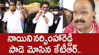 Minister KTR Emotional Video | Nayini Narsimha Reddy Last Video | Top Telugu TV