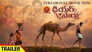 Dear Saraa Trailer | Watch Dear Saraa Full Movie Now | Vikranth | Vasundhara | Bakrid